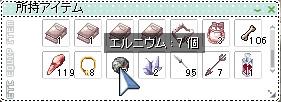09-03-27_3.jpg