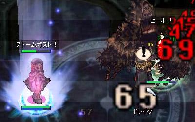 09-04-05_4.jpg