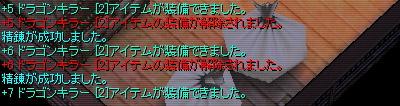 09-04-05_5.jpg