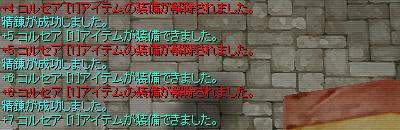 09-04-05_7.jpg
