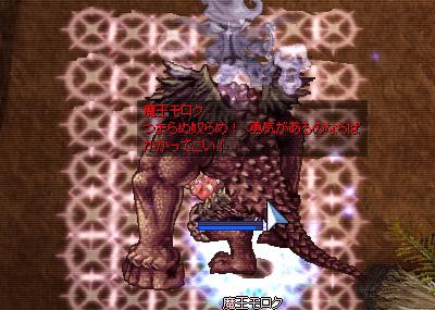09-04-10_3.jpg