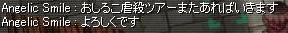 09-04-22_5.jpg