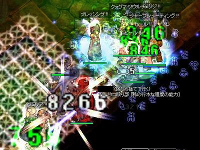 09-05-10_2.jpg