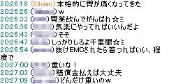 09-06-23_6.jpg