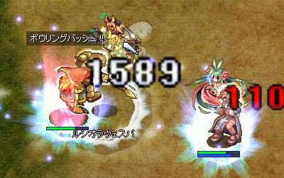 09-07-15_9.jpg