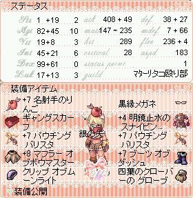 09-07-24_3.jpg