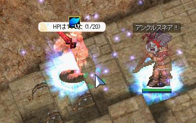 09-09-09_4.jpg