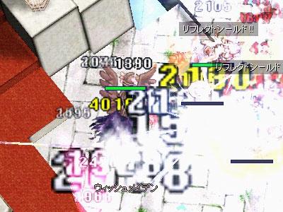 09-11-22_10.jpg
