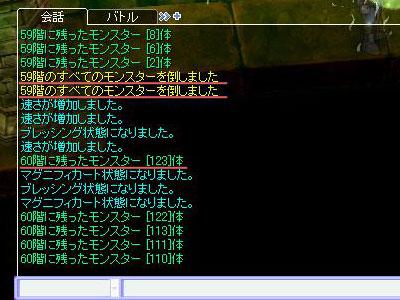10-06-10_2.jpg